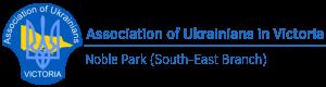 Association of Ukrainians in Victoria (Noble Park)